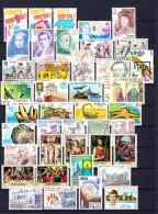 ESPAGNE 1979 YT N° 2154 à 2195 Et 2203 ** - 1971-80 Unused Stamps