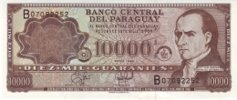 PARAGUAY 10000 GUARANIES 1998 P-216 UNC SIGN 13 [ PY831a ] - Paraguay