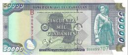 PARAGUAY 50000 GUARANIES 1997 P-217 UNC PICK PLATE SER: B08699707 [ PY832a ] - Paraguay