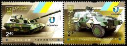 Ukraine - 2016 - Tank Oplot And Armored Vehicle Dozor - Mint Stamp Set - Ukraine