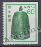Japan - Japon 1981 Yvert 1355a, Definitive, Perforated 2 Sides - MNH - 1926-89 Emperor Hirohito (Showa Era)