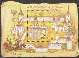2013 Russia Rußland Rusland Russie Rusia - Alexsandrov Kremlin Alexandrovskaya Sloboda Mi 1931 (Bl 183) MNH ** - Unused Stamps