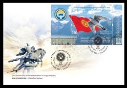 Kyrgyzstan (KEP) FDC 2016 Mih. 43 (Bl.6) Independence. Flag. Arms. Mountains. Fauna. Bird. Horse - Kyrgyzstan
