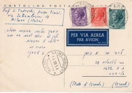 Italy / Italia, Saint Vincent-Israel 1956 Uprated Reply Postal Card / Cartolina Postale - 6. 1946-.. Republic