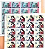 Full Sheets Of South Vietnam Viet Nam MNH Perf Stamps 1968 : Children / Kite / UNICEF - Viêt-Nam