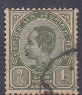 Thailand SG 67 1899  King Chulalongkorn 1 Att Green Used - Thailand