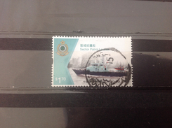 Hong Kong - Schepen (1.70) 2015 - Oblitérés