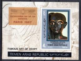 YEMEN    BF  * *  NON DENTELE  Toutankhamon Art D Egypte - Egyptologie