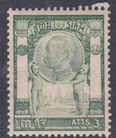 Thailand SG 95 1905  Rama V-Wat Jang 3 Att Green Mint Hinged - Thailand