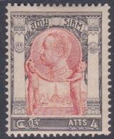 Thailand SG 97 1905  Rama V-Wat Jang 4 Att Red And Brown Mint Hinged - Thailand