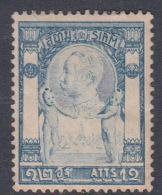 Thailand SG 102 1905  Rama V-Wat Jang 12 Att Blue Mint Hinged - Thailand