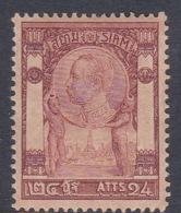 Thailand SG 104 1905  Rama V-Wat Jang 24 Att Brown Mint Hinged - Thailand