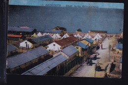 BEYROUTH DEPOTS - Líbano