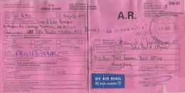 Hong Kong 2010 AR Advice De Reception Return Card From Campina Brazil Brasil - 1997-... Région Administrative Chinoise