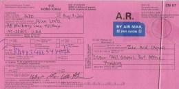 Hong Kong 2010 AR Advice De Reception Return Card From Hickory USA - 1997-... Speciale Bestuurlijke Regio Van China