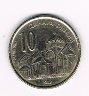 °°°  SERVIË  10  DINAR 2003 - Serbie