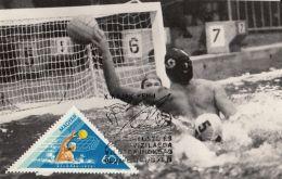 48511- WATER POLO, WATER SPORTS, MAXIMUM CARD, 1973, HUNGARY