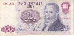 BILLETE DE CHILE DE 100 PESOS DEL AÑO 1982  (BANKNOTE) RARO - Chile