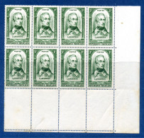 Neufs - Etat: **  Destockage  France 8 Timbres 796  Lamartine Coin De Feuille     P 1043 - France