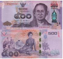 "THAILAND  New  500 Baht  ""Commemorative""  2016  UNC - Thailand"