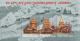"Russia, Museum-Reserve ""Kizhi"" 2016,  S/s Block - Blocks & Sheetlets & Panes"