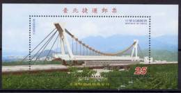TAIWAN 2001 - Ponts, Autoroutes - BF Neuf // Mnh - 1945-... République De Chine