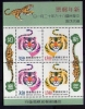 TAIWAN 1998 - Nouvelle Année Chinoise, Année Du Tigre  - BF Neuf // Mnh - 1945-... République De Chine