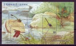 TAIWAN 2000 - Faune, Insectes, Libellules - BF Neuf // Mnh - 1945-... République De Chine