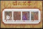 TAIWAN 1999 - Opéra Classique Chinoise, Legende Dinastie Ming - BF Neuf // Mnh - 1945-... République De Chine