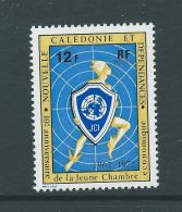 New Caledonia, 1972, Economic Youth Chamber, United Nations, MNH, Michel 525 - Nouvelle-Calédonie