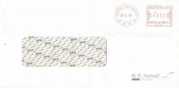 """Hong Kong 1999 GPO Neopost """"Electronic"""" N4467 Meter Franking Cover - Covers & Documents"""