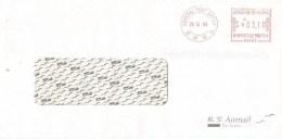 """Hong Kong 1999 GPO Neopost """"Electronic"""" N4467 Meter Franking Cover - 1997-... Speciale Bestuurlijke Regio Van China"""