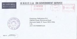 """Hong Kong 1998 Ho Man Tin Slogan Hasler """"Mailmaster"""" H902 Meter Franking Official Cover - 1997-... Speciale Bestuurlijke Regio Van China"""