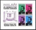 Malawi 1976 Technik Kommunikation Persönlichkeiten Alexander Graham Bell Telefon Telephone Phone, Bl. 43 ** - Malawi (1964-...)