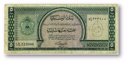 LIBYA - 5 POUNDS - L. 1963 - P 31 - ( 165 X 72 ) Mm - King EDRIS I - 2.ª Issue Very Scarse - 2 Scans - Libye