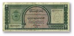 LIBYA - 5 POUNDS - L. 1963 - P 31 - ( 165 X 72 ) Mm - King EDRIS I - 2.ª Issue Very Scarse - 2 Scans - Libya