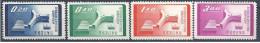 1958 FORMOSE 271-74** UNESCO, Bâtiment - 1945-... République De Chine