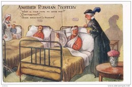 Illustration - Comic - Humeur - Hôpital - Médecine NURSE - Russia ( WITH CENTRAL FOLD ) 2 Scans - Bandes Dessinées