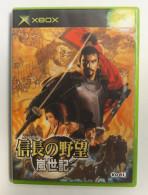 XBox Japanese : Nobunaga No Yabou: Ranseiki EI8 00001 - X-Box