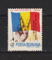 1990 -  1 Anniv. De La Victorie  Mi No 4636 Et Yv No 3915 MNH - 1948-.... Republiken