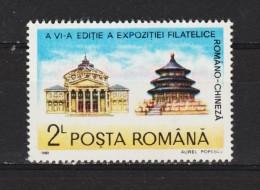 1990 -  Expo Philatelique Sino - Roumaine Mi No 4612 Et Yv 3892 MNH - 1948-.... Republiken