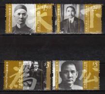 Hong Kong 2006 The 140th Anniversary Of The Birth Of Dr. Sun Yat-sen, 1866-1925.MNH - 1997-... Région Administrative Chinoise