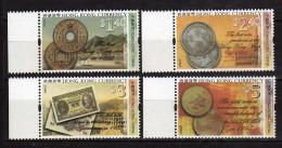 Hong Kong 2004 Currency.Coins.MNH - 1997-... Région Administrative Chinoise