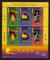 Hong Kong 2006 Charming Chinese Lanterns.M/S.MNH - 1997-... Speciale Bestuurlijke Regio Van China