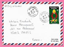 1689  ~    DAHOMEY  Lettre  N° 308 - Bénin – Dahomey (1960-...)