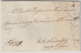 1847, Riga , #6008 - Lettland