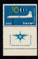 Israël.- The 10th Anniversary Of Civil Aviation In Israel 500(Pr) - Ongebruikt (met Tabs)