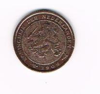 °°° NEDERLAND  1/2 CENT  1906  WILHELMINA - 0.5 Cent