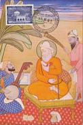 INDIA 1983 GURU NANAK DEV WIT BALA AND MARDANA  MAXIMUN POST CARD   (AGO160151) - India