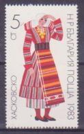 62-071 // BG  - 1983    VOLKSTRACHTEN  FOLK COSTUMES   Mi  3168 ** - Bulgaria